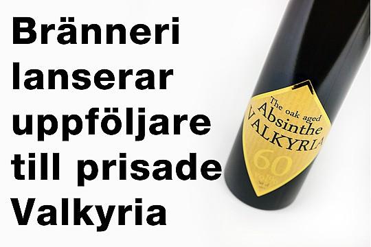 Foto: Sankta Annas Bränneri