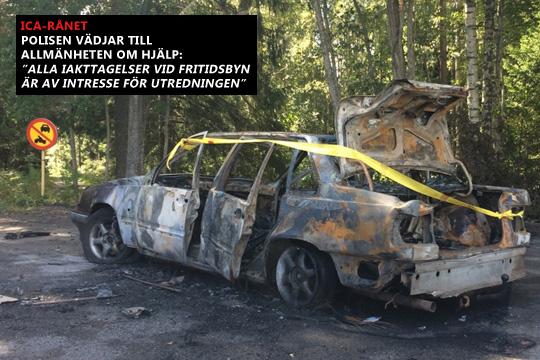 Rånarna eldade upp flyktbilen. Foto: Camilla Lagerman - LindeNytt